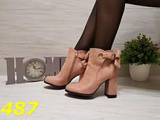 Женские демисезонные ботинки с бантом, р.36-41