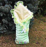 Конверт для новорожденных на выписку и в коляску на меху атласный салатовый