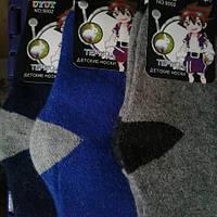 Детские шерстяные носки с ангоровой ниткой на махре
