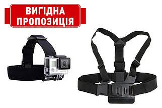 Комплект креплений для GoPro, Xiaomi и других экшн камер (крепление на голову+крепление на грудь)