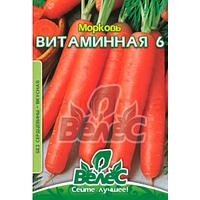Морковь Витаминная-6  15г