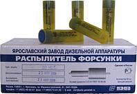 Топливная аппаратура, фото 1
