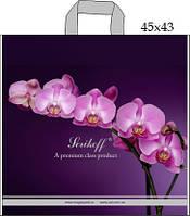 """Пакет с петлевой ручкой 45х43см. 25шт. Serikoff """"орхидея премиум"""""""