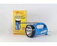 Фонарик аккумуляторный Yajia YJ-2804W, ручной фонарик для дома и туризма