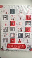 Шоколадный адвент новогодний календарь Польша 75г