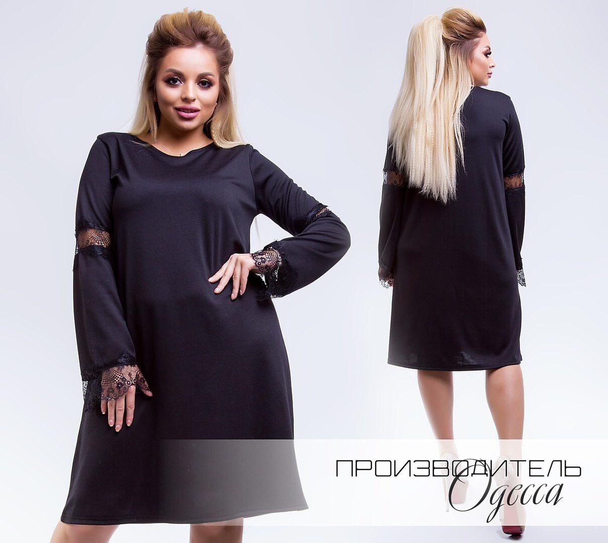 Платье батал «Копенгаген » с кружевом чёрное