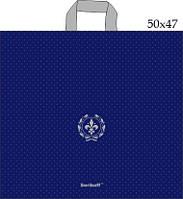 """Пакет з петлевий ручкою 50х47см. 25шт. Serikoff """"Лілія преміум синя"""""""