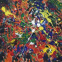 """Картина """"Зарождение галактики"""", 61х61см"""