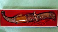 Нож сувенирный металлический длина 21 см