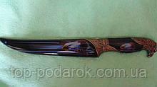 Нож сувенирный металлический длина 36 см