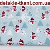 """Новогодняя ткань """"Снеговики в шапках и с шарфом"""" на серо-голубом фоне № 1064а"""