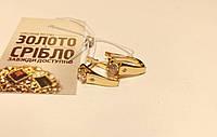 Серьги золотые 3.08 грамм, проба 585, б/у. Наложенным платежом.