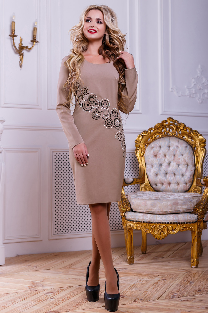 Купить Шикарное Платье Вечернее