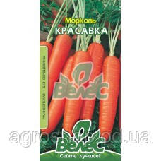 Морковь Красавка 15г