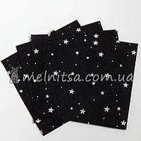 Фетр звездочки 1 мм, 15х15 см, черный