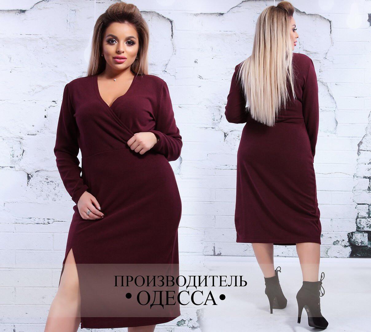 Платье батал ангора «Керри» бордо