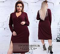 Платье батал ангора «Керри» бордо, фото 1