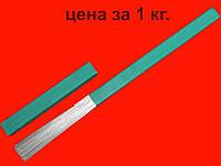Алюминиевый прут Jasic ER5183 (аналог АМг4,5ц) 3,2мм для аргоновой сварки
