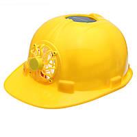 Желтый Солнечная Силовой защитный шлем Work Hard Шапка Солнечная Панельный охлаждающий вентилятор