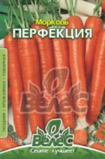Морковь Перфекция 3г