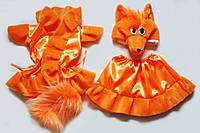 """Детский карнавальный костюм """"Лисичка""""."""