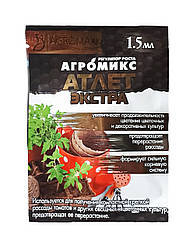 Атлет Екстра Агромікс 1,5 мл,оригінал