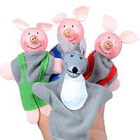 """Детский пальчиковый кукольный театр """"Три поросенка"""" 4 персонажа, фото 1"""