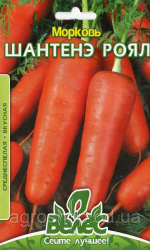 Морковь Шантане  роял 3г