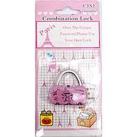 "Замок кодовый ""Сумочка"" розовый (4х4х1 см)"