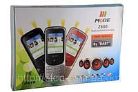 Мобильный Телефон Nokia Z800 черный  (копия) *4356
