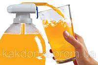 Дозатор для напитков автоматический Magic tap