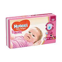 Подгузники Huggies Ultra Comfort для девочек 3 (5-9 кг) - 58 шт.