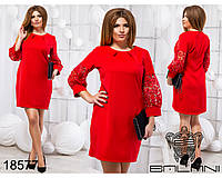 Стильное короткое платье - 18577(б-ни)