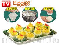 Формочки для варки яиц без скорлупы Eggies. Яйцеварка, форма для варки не дорого Украина
