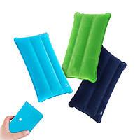 KCASA KC-PLA2 Портативная воздушная надувная подушка для путешествий Кемпинг Офисная головка для отдыха Шея Массаж Подушка с памятью Сумка