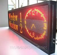 """Вывеска,табло LED """"бегущая строка"""" BX-5U красный цвет, длина 1,0 м."""
