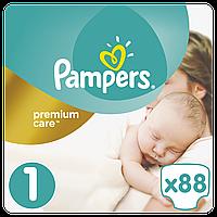 Подгузники (підгузники) Pampers Premium Care New Born Размер 1 (Для новорожденных) 2-5 кг, 88 подгузников