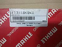 Кольца поршневые Mahle 77.75мм первый ремонт для МеМЗ-317. Комплект наборных 317-1000101-R1 Ланос 1400 Germany