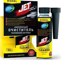 Комплексный очиститель топливной системы для дизельного двигателя JET