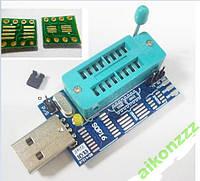 USB Программатор CH341A SPI FLASH +адаптер Gold