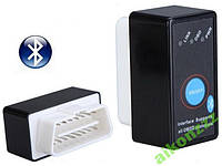ELM327 Bluetooth с кнопкой OBD2 v1.5 для диагностики автомобилей