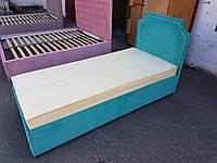 """Кровать односпальная """"Ариель"""""""