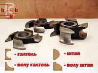 Фрезы для изготовления галтелей. (напайкой Р6М5)