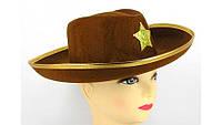 Шляпа Шериф детская