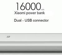 Портативное зарядное устройство XIAOMI POWER BANK (16000 MAH)