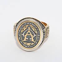 Серебряное кольцо 14856-ЗЧ