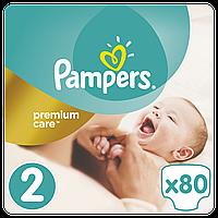 Подгузники (підгузники) Pampers Premium Care New Born Размер 2 (Для новорожденных) 3-6 кг, 80 подгузников