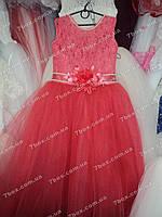 Детское нарядное платье бальное Роскошь (коралл) Возраст 6-7 лет.