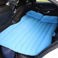 RUNDONG Универсальный Авто Матрас для сиденья надувной матрас На открытом воздухе Кровать Lazy Sofa Air Bed
