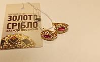 Красивые золотые серёжки, вес 1.68 грамм. Комиссионный магазин.